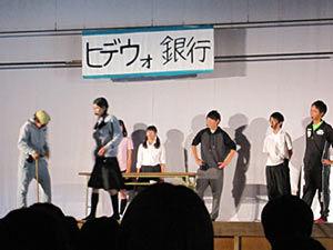 023_3-8 劇「踊る大捜査線38」