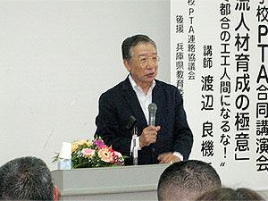2010合同講演会