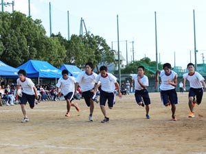 16-4x200mR決勝