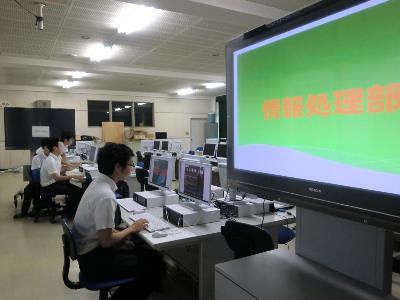 情報処理 展示「フリーゲームセンター」