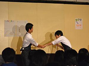 032_演劇部 劇「星に願いを」(社会科教室)