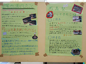 035_ボランティア部 作品展示「1円玉募金」「伸辛苑接待」