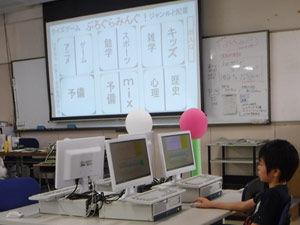028_西高祭_情報処理部 展示「ぷろぐらみんぐ!」