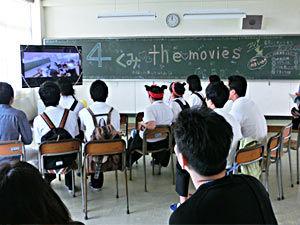 011_2-4 映像上映「あの映画館が開演したよ!!」