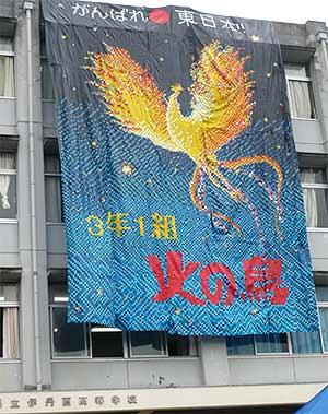 3-1 壁画「火の鳥」