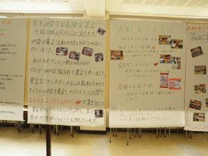 034_西高祭_ボランティア部 展示「活動内容展示」