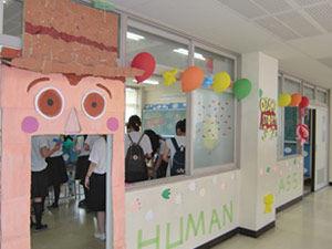 017_西高祭_3-2 展示「OZAKI STORY 3-2」