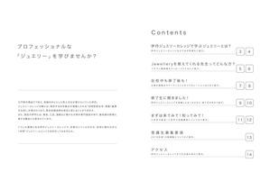 18_A5冊子2P-P3