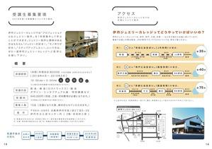 18_A5冊子14P-P15