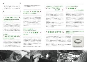 18_A5冊子4P-P5