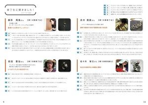 18_A5冊子10P-P11