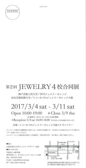 20170225175053_001