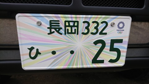 DSC_2832