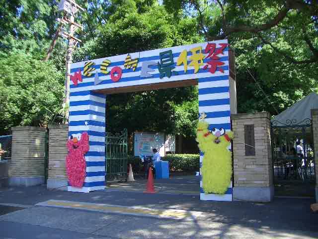 県伊祭(兵庫県立伊丹高等学校)...