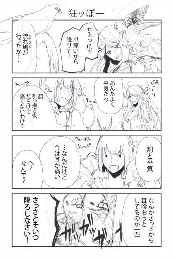 オタメシ1d0-3本