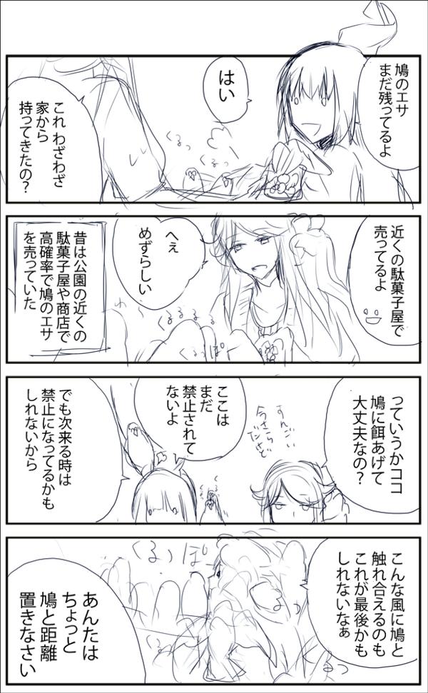 オタメ12シ10-5本