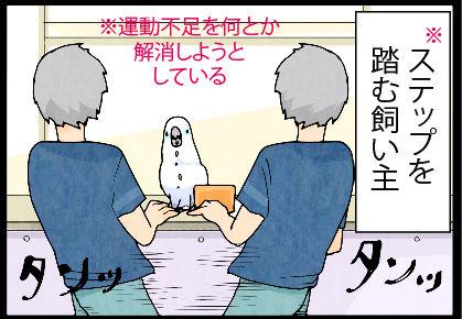 2017_060hj30