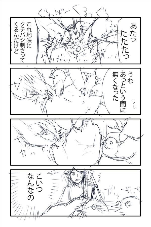 オタメシ10-6本