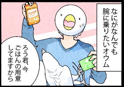 2017_04j]2jk0