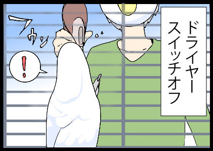2017_030k4
