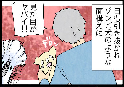 20f17_0220