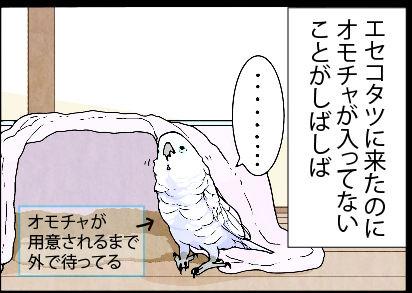 2017_0rh211