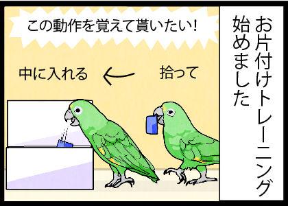 2017_071h4