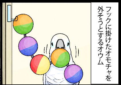 201x7_0704_1