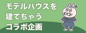 house_bnr