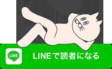 btn_line4
