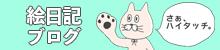 btn_blogmura
