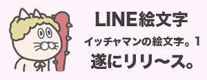 emoji1_bnr