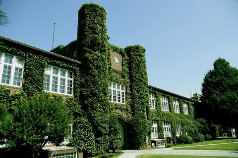 立教大学(1)