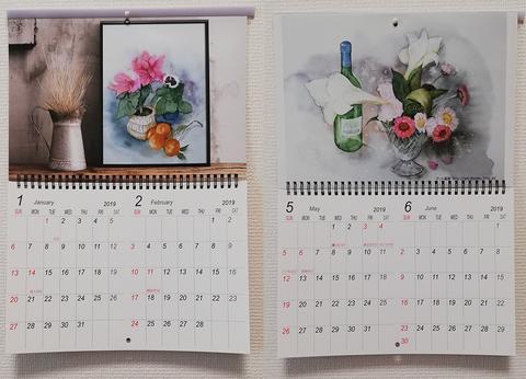 フォトカレンダー2019(水彩画)
