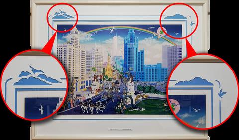 デザインマット例(メラニーケント「Chicago, Michigan Avenue」)