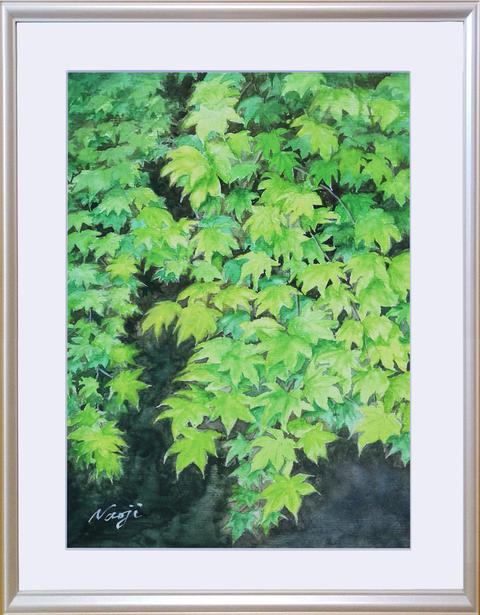 松本直次2020-09「青もみじ」(A4)