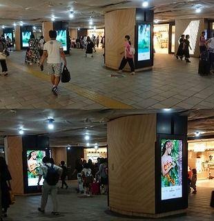 モリンダ@東京駅