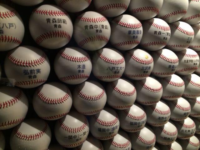 高校野球100年 vol7 : あっちぇる ...