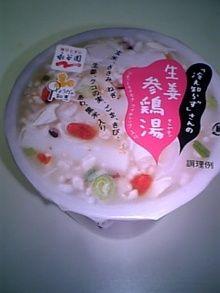 みぃちゃんのまんぷく記録-090225_125441.jpg