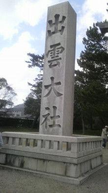 みぃちゃんのまんぷく記録-2010032115140000.jpg