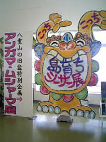 みぃちゃんのまんぷく記録-090830_090111.jpg