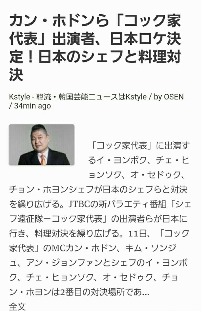 レシピ一覧|おびゴハン!:TBSテレビ
