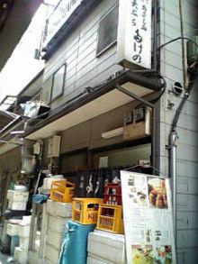 みぃちゃんのまんぷく記録-090416_133506.jpg