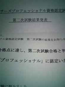 みぃちゃんのまんぷく記録-091029_083827.jpg