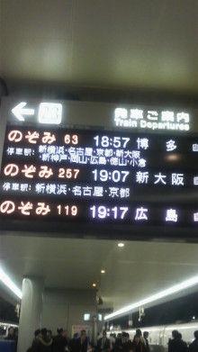 みぃちゃんのまんぷく記録-2010031918470000.jpg