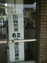 c12064cf.jpg