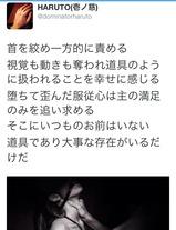 壱ノ慈Twitter