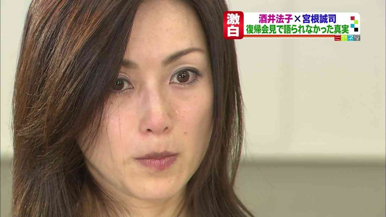 薬物疑惑が囁かれる「女性有名人X ... - tocana.jp