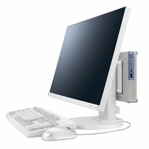 NECの最新鋭社畜PC