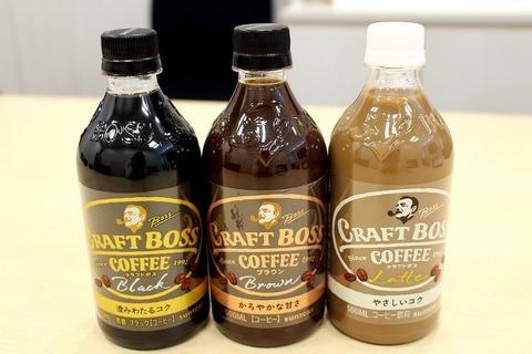 500mlのペットボトルコーヒー